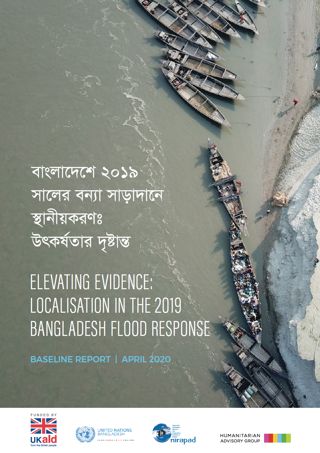 Elevating Evidence: Localisation in the 2019 Bangladesh Flood Response