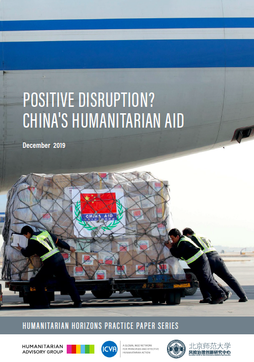 Positive Disruption? China's humanitarian aid